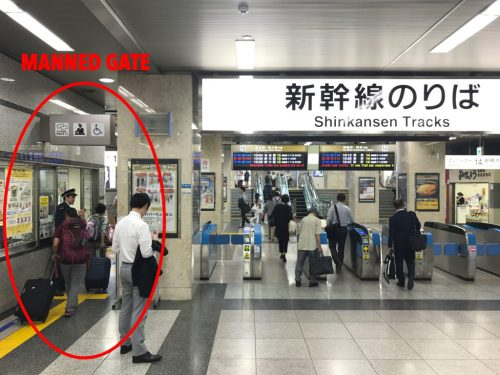 You will show your Japan Rail Pass to staff at the manned gates