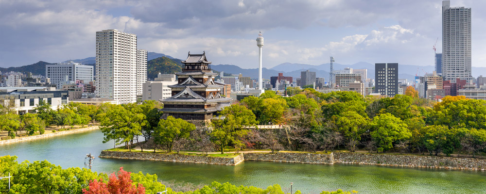 Hiroshima-City-Guide